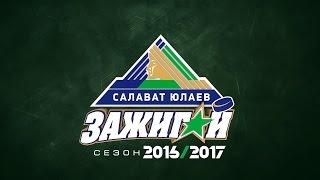 Максим Гончаров: «Я подвёл команду»