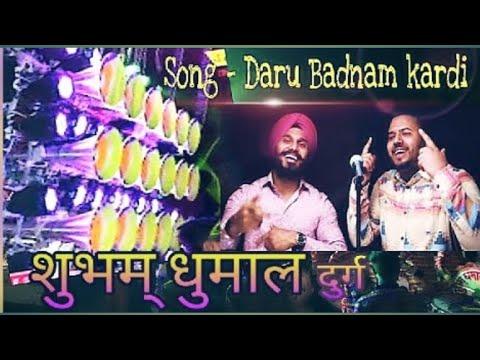 Shubham Dhumal song - Daru Badnam krdi
