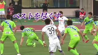次のホームゲームは、湘南ベルマーレ戦‼   広島を想うすべての方ととも...