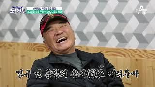 [예능] 도시어부 9회_171102 박진철 프로, 이태곤 합류 부시리 바다 낚시