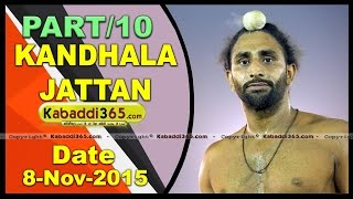 (10) Kandhala Jattan (Hoshiarpur) Kabaddi Tournament 8 Nov 2015