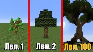 як в майнкрафт зробити велике дерево