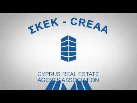 Cyprus Real Estate Agents Association Advert June 2016