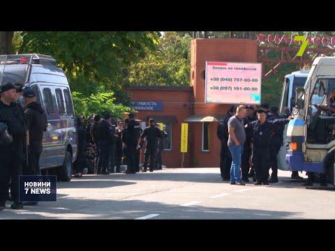 Новости 7 канал Одесса: З'їзд громадської організації закінчився масовим затриманням