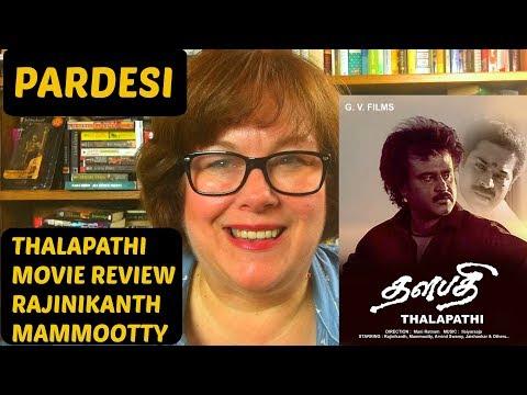 Thalapathi Classic Movie Review | Rajinikanth | Mammootty | Shobhana | Mani Ratnam