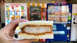 Katsu Sandwich Vending Machine