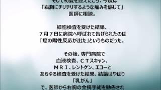 元女子プロレスラーの北斗晶(48)が乳がんで入院していることを23...
