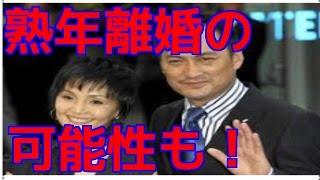 謙さんの事務所の方から、このご夫婦の素晴らしい話を聞いているから、...