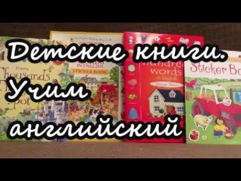 Купить русские книги (russian books) в америке можно в книжном магазине тд