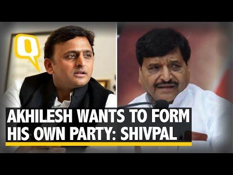 The Quint: Shivpal Yadav Makes An Emotional Speech at SP Legislature Meet