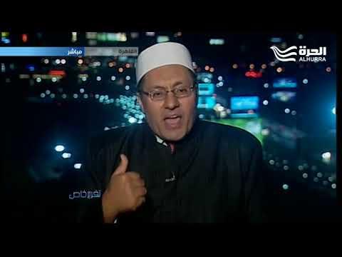 -قائمة الخمسين- تشعل الجدل بشأن -الإخوان- والفتوى في مصر