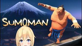 [LIVE] 【アイドル部】牛巻と力士の大冒険 #1【sumoman女の子実況】