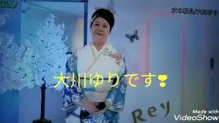 大川ゆり - 女の桜島