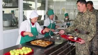 Ўзбек армиясини боқишни хусусий ширкатларга топшириш муҳокама қилинмоқда