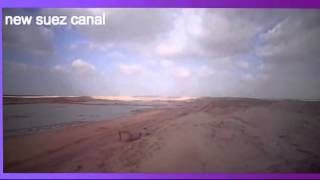 Archive new Suez Canal: drilling and dredging in the January 19, 2015