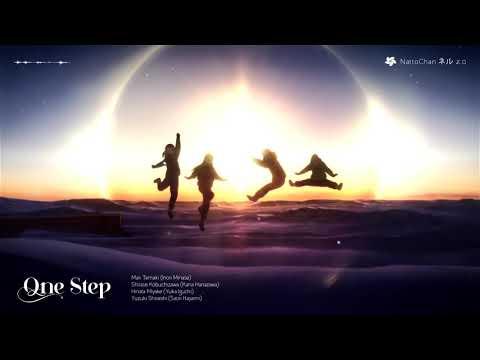 Sora yori mo Tooi Basho Insert Song 3「One Step」FULL Version
