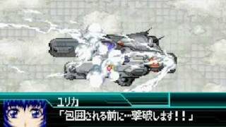 Super Robot Taisen W: Nadesico Crew All Attacks