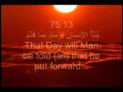 Surah Al-Qiyamah l The Resurrection l - Mishary Rashed Alafasy (HD)