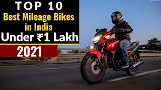 Best Mileage Bike In India 2021🔥Best Bike Under 1 Lakh🔥best 125cc Bike In India 2021🔥