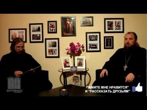 Если навязывают как жить. Священник Максим Каскун