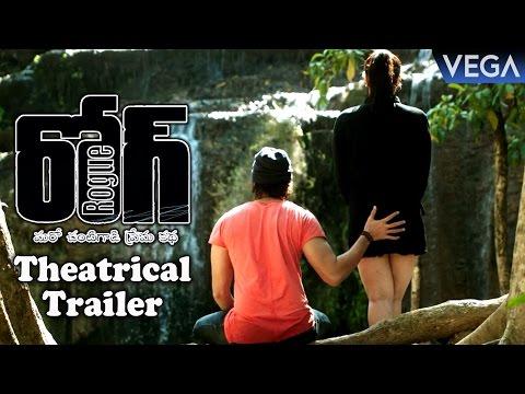 Rogue Movie Theatrical Trailer | Ishan | Mannara Chopra | Angela | Puri Jagannadh