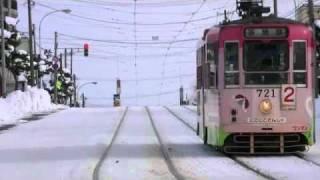 函館市電 (青柳町-谷地頭)