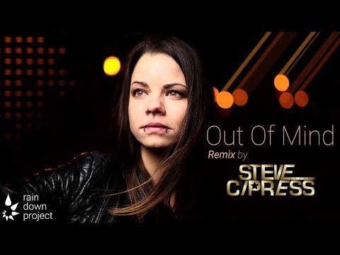 Steve Cypress Remixes