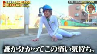 Hey!Say!JUMP いただきハイジャンプ 岡本圭人がすべる!日本一の最速す...