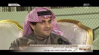 خالد البلطان - أعمل في الشباب كأني جالس 100 سنة وأخرجت أوراق الملايين المدفوعة #الديوانية