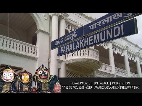 Paralakhemundi || Gajapati District || All About India