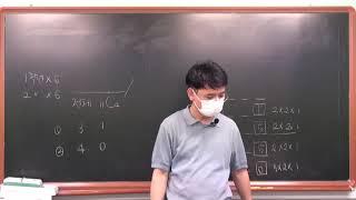 개념유형 확률과통계 p54 8 3