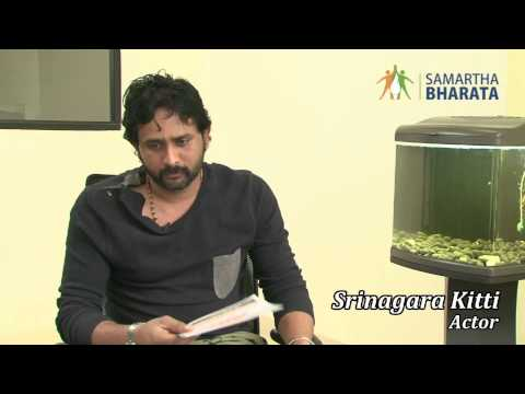 [English] Kannada actor Srinagara Kitti on Vivek Band