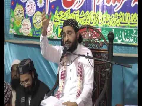 Download Madni Quran academy sher shah Mofti saeed arshad sb