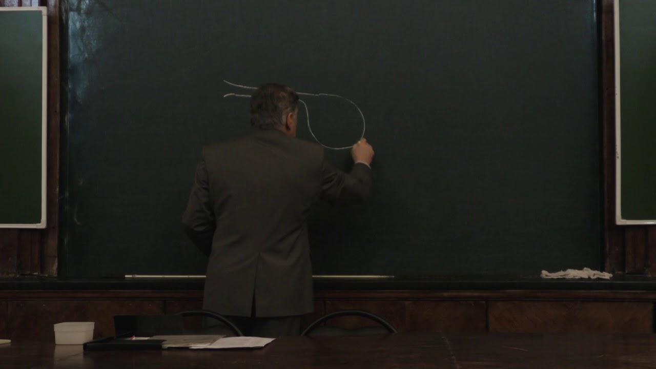 Нетрусов А. И. - Микробиология I - Метаногены
