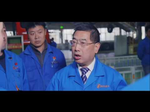 Презентация китайской компании Shaanxi Automobile Group Co. Ltd (SHACMAN) на русском языке, 2019 г.