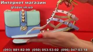 видео Купить женскую обувь Valentino Garavani в Москве | Цена на обувь Валентино Гаравани для женщин в интернет магазине