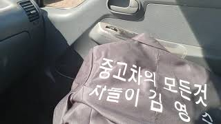 봉고4륜구동중고차 포터2중고차 중고차판매후기 차돌이김영…