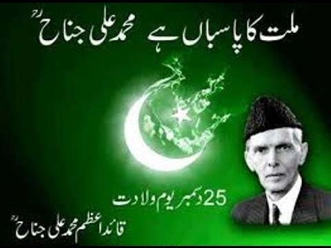 short speech on quaid e azam Quaid-e-azam's speech on the occasion of the opening ceremony of the state bank of pakistan on 1st july, 1948.
