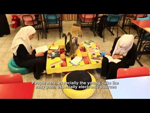 Encouraging reading in Gaza