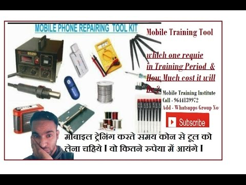 Full Guide  Mobile Repairing Tool & Price L Which Tool During Required In Mobile Training Period