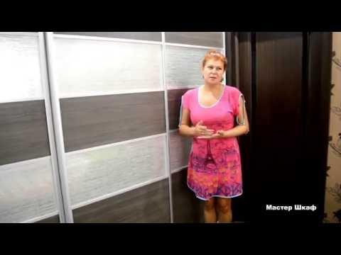 Встроенный шкаф купе на заказ в Саратове / Мастер Шкаф/