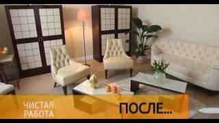 «Чистая работа» - Гостиная-столовая в стиле ар-деко(Гостиная-столовая в стиле ар-деко., 2011-12-20T14:21:19.000Z)