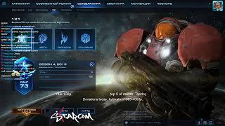 StarCraft 2 | BratOK | STARCOM vs 3D Q(._.Q)