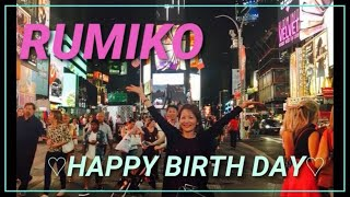 ♡Happy Birthday to RUMIKO♡