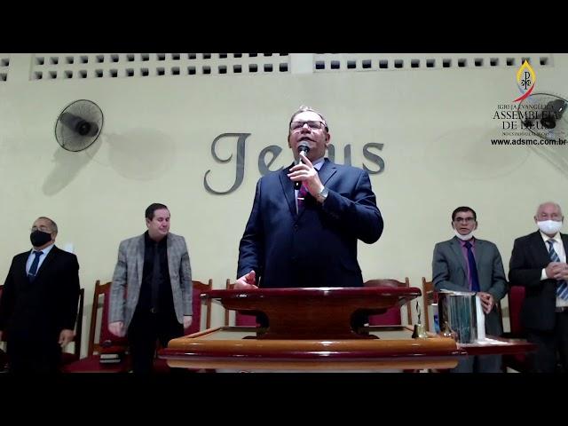 9° Congresso da UFADESMIC - ADSMC - 13/02/2021