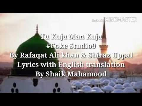 Tu kuja man kuja, Shiraz Uppal and Rafaqat Ali khan English translation