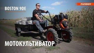 Мотокультиватор PATRIOT BOSTON 9DE(http://gardengear.ru/catalog/kultivatory_i_motobloki/ ..., 2016-05-19T10:21:23.000Z)