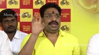 MLC Buddha Venkanna Comments on Modi Government | TDP No-Confidence Motion Updates | Mana Aksharam