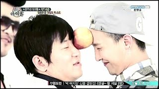 gd funny moments hyung don infinity challenge   humor