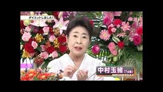 中村玉緒 × タモリ 超貴重対談!!人生初のダイエットで・・・? さんま...